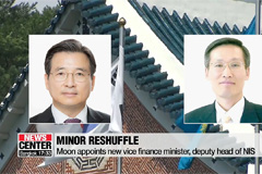 Moon appoints new vice finance minister, deputy head of intelligence service