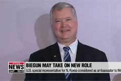 Stephen Biegun considered as U.S. ambassador to Moscow