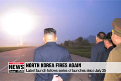 N. Korea fired two unidentified projectiles into East Sea Friday morning: S. Korea's JCS