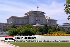 N. Korea has 'no thought' of ever sitting down with S. Korea again: KCNA
