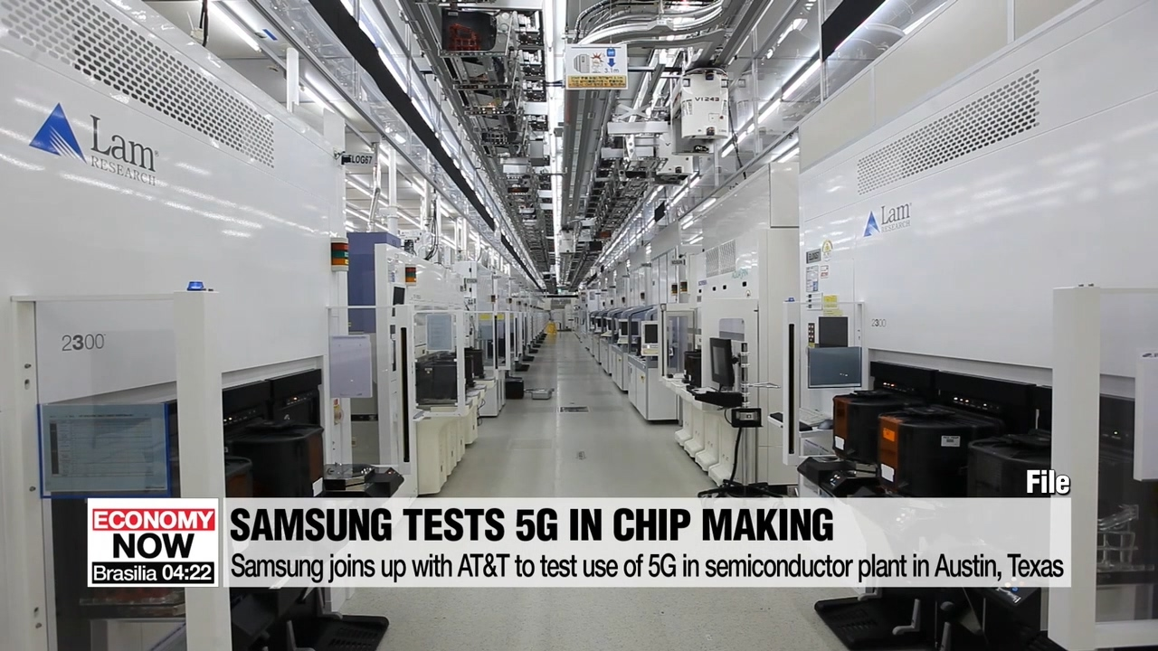 Samsung Tests How 5G Can Improve Chip-Making