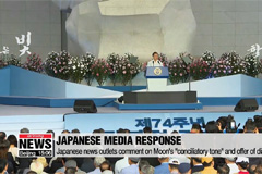 Japanese media respond to Moon's Liberation Day speech