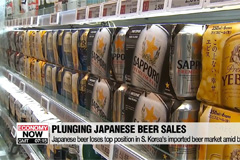 Japanese beer loses top position in S. Korea's imported beer market to Belgium and U.S.