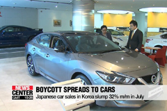 Japanese car sales in Korea slump 32% m/m in July amid boycott sparked by Tokyo's trade curbs