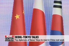 S. Korea-Japan FMs to meet on the sidelines of Seoul-Tokyo-Beijing FMs meeting in Beijing next week