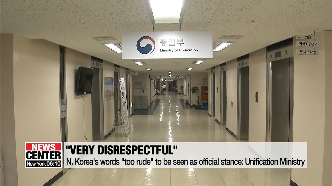 N. Korea's words are too rude to be seen as official stance on S. Korea: Unification Ministry