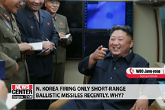 North Korea missile analysis