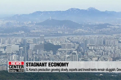S. Korea's production growing slowly, exports and investments remain sluggish: Finance Ministry