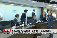 S. Korea's NSC calls on N. Korea to halt its actions that work to escalate military tensions