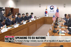 S. Korea's foreign ministry sounds off to Europe regarding Japan's export curbs