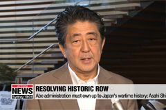 Abe administration must own up to Japan's wartime history: Asahi Shimbun