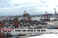 So far, WTO has ruled in favor of S. Korea in disputes with Japan