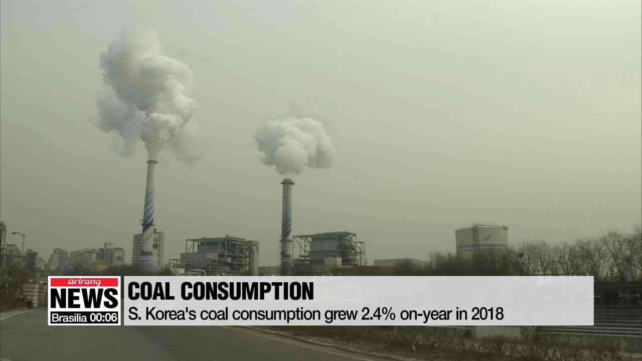 S. Korea's coal consumption increases in 2018