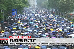 Hong Kong protesters hold 11th week of protest with peaceful march