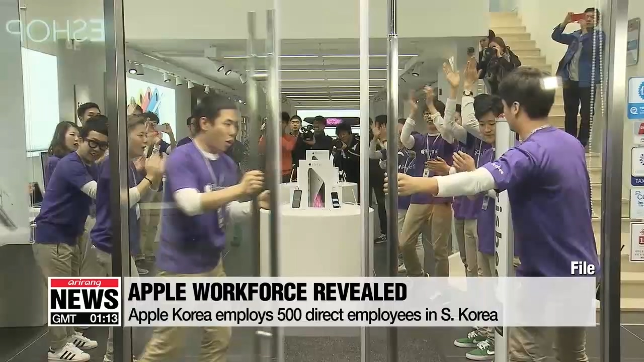 Apple reveals its number of employees in S. Korea for first time