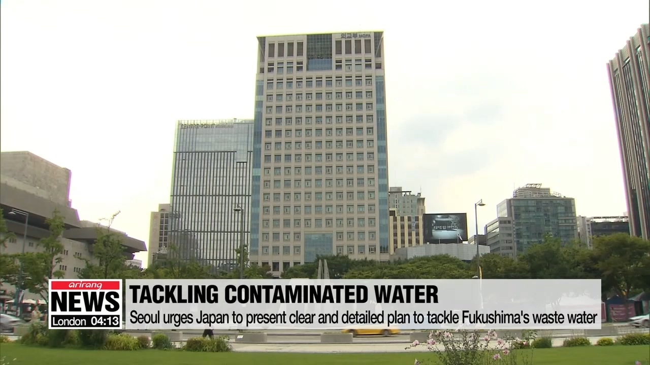 Seoul urges Japan to present clear and detailed plan to tackle Fukushima's contaminated water