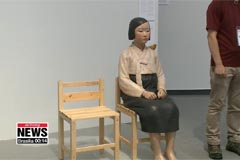 Japanese artists, activists to publicly urge re-display of comfort women statue at Aichi Triennale