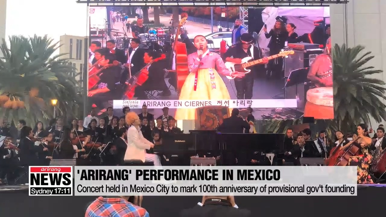 'Arirang' performed in Mexico City to mark centennial of Korea's Provisional Government