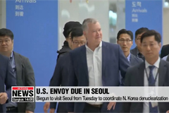 U.S. nuke envoy's upcoming Seoul visit raises possibility of N. Korea-U.S. working level talks