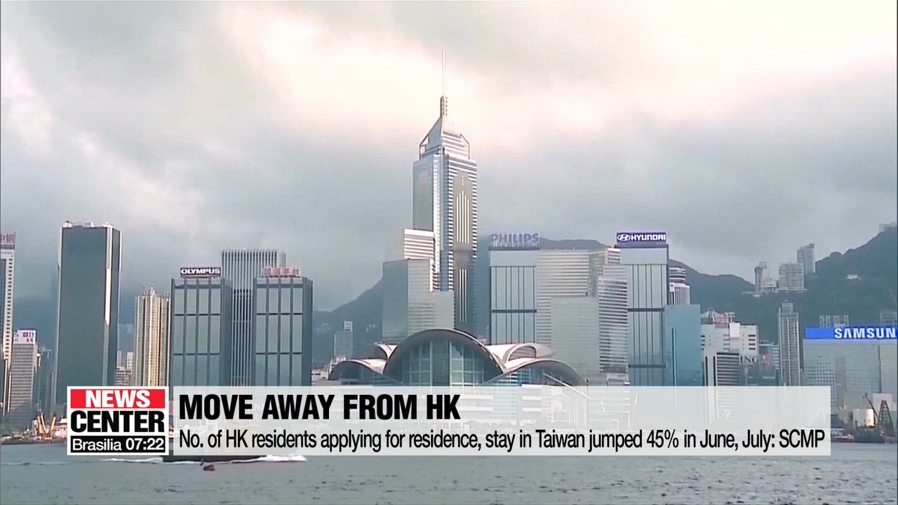 Surge in number of Hong Kong residents seeking relocation to Taiwan: SCMP