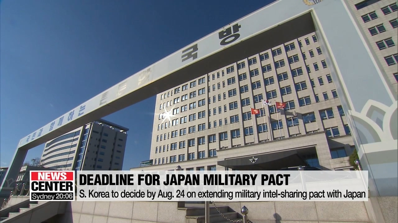 S. Korea, U.S. to start defense cost-sharing talks soon