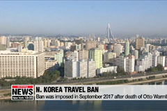 U.S. extends travel ban on N. Korea for another year: Report