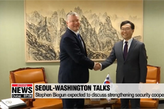 Washington's nuclear envoy Stephen Biegun to arrive in Seoul on Tuesday