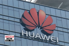 U.S. gives Huawei another 90 days to serve existing customers