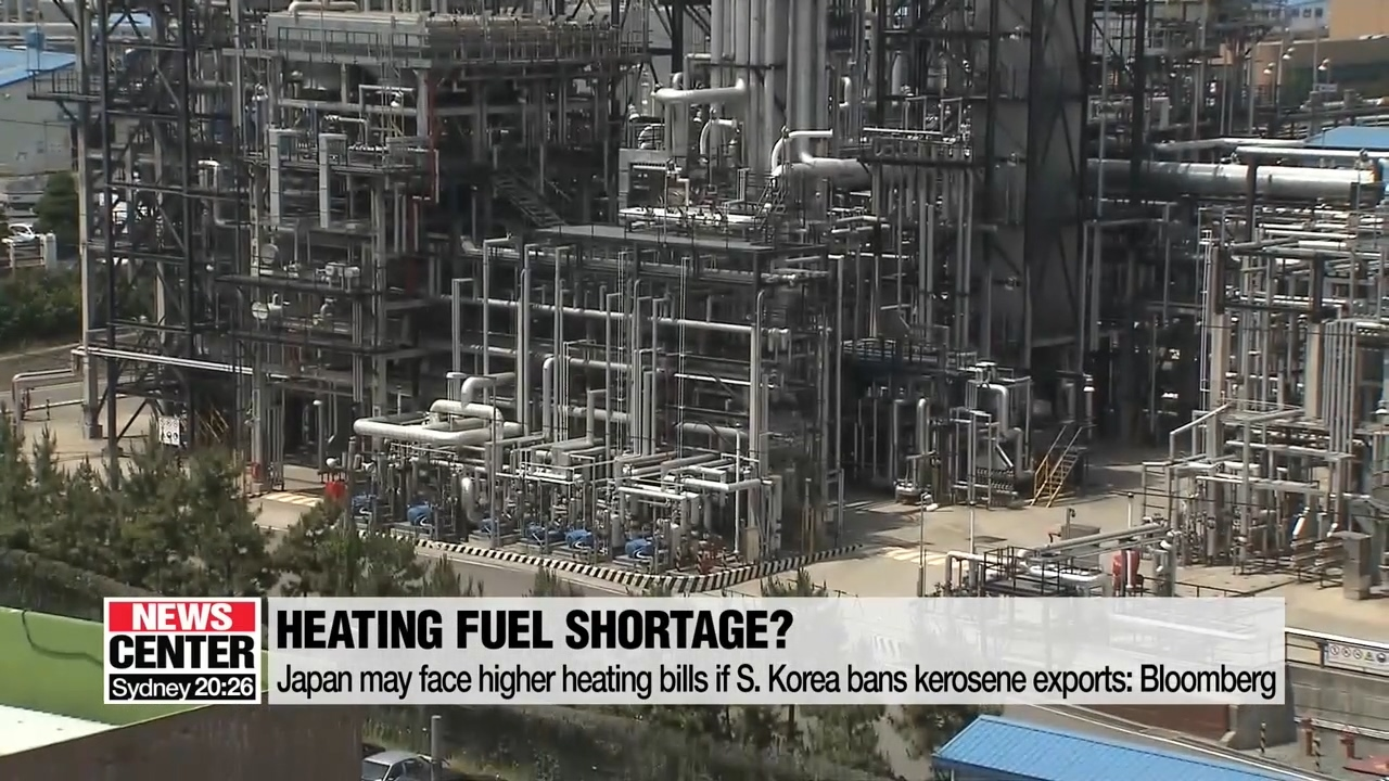 Japanese consumers may suffer costlier heating bills if S. Korea bans kerosene exports: Bloomberg