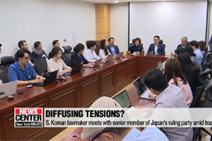S. Korean lawmaker meets with senior member of Japan's ruling party