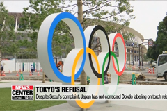 S. Korea to raise false Dokdo labeling and radiation issue at Tokyo Olympics meeting