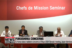 S. Korea raises radiation concerns at Tokyo 2020 Olympic meeting, Japan dismisses issue