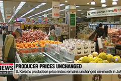 Producer prices remain unchang