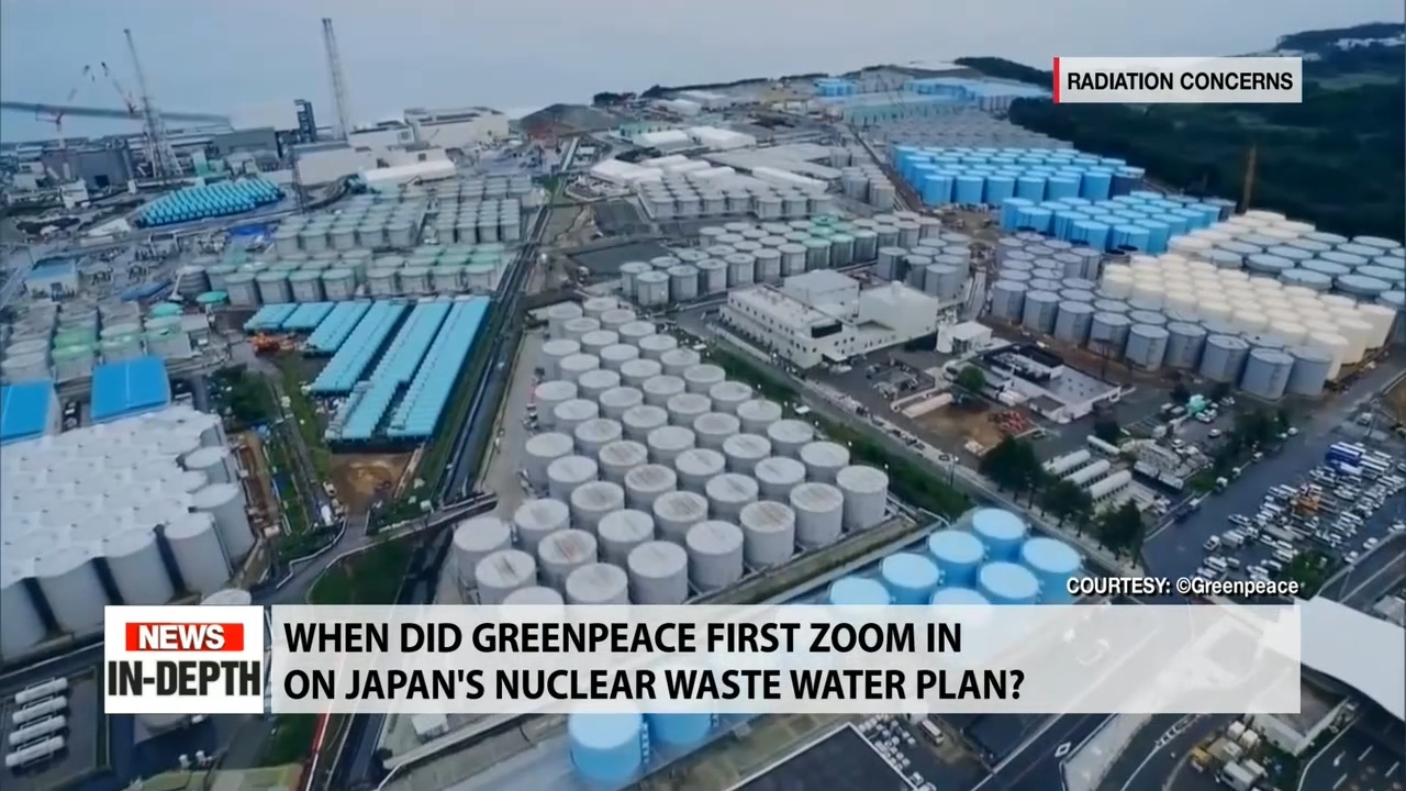 Japan's alleged nuclear waste dumping plan stirs controversy