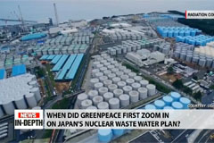 Japan's alleged nuclear waste