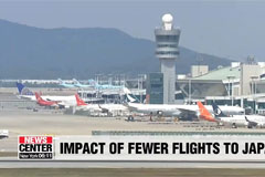 Japan's provincial tour businesses will be affected by reduction in flights from South Korea: Sankei Shimbun