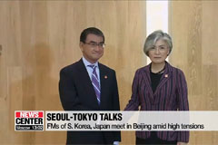 S. Korea, Japan hold bilateral meeting in Beijing amid high tensions between two sides