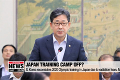 S. Korea reconsiders 2020 Olympic training in Japan due to radiation fears: Minister