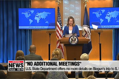 U.S. State Department offers n