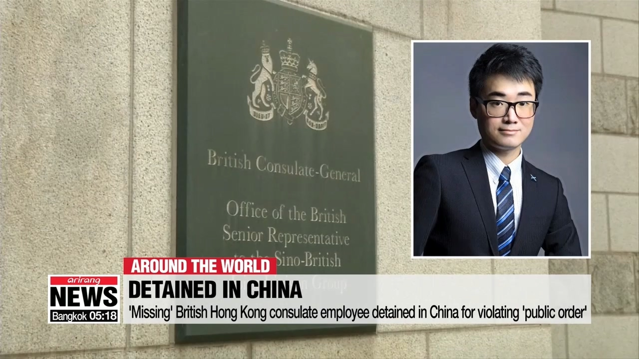'Missing' British Hong Kong consulate employee detained in China for violating 'public order'