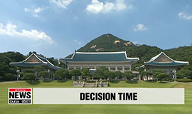 S. Korea to review GSOMIA renewal during NSC meeting Thursday, announcement could follow soon