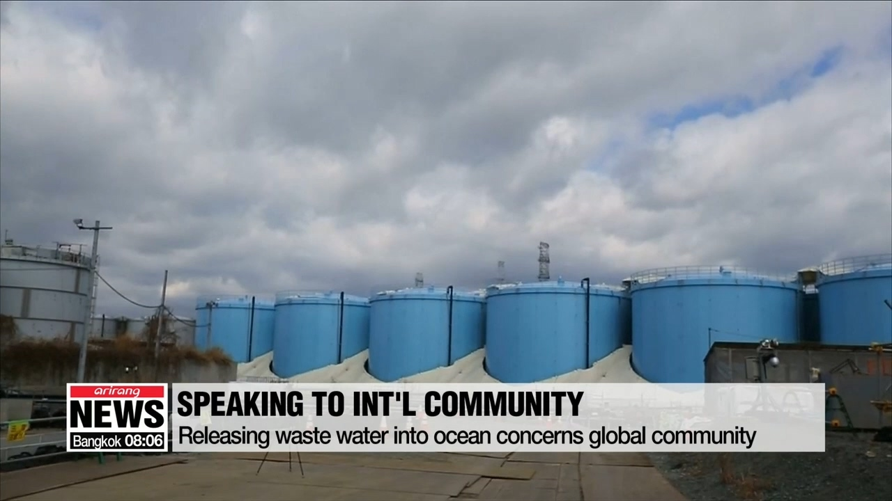 Int'l community should work together to prevent Japan from discharging waste water into Pacific Ocean: Greenpeace campainger