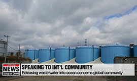 Int'l community should work to