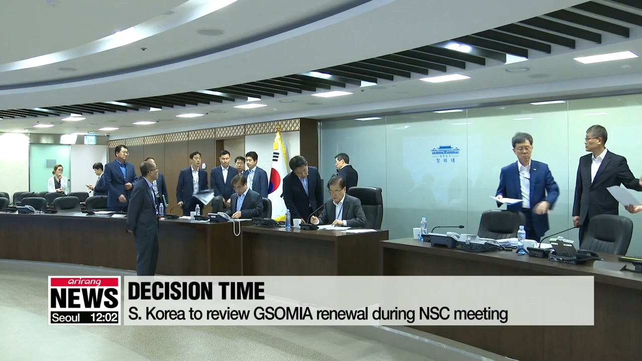 S. Korea expected to announce decision on Japan intel-sharing Thursday evening