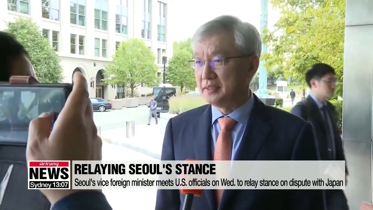 Seoul's vice foreign minister meets U.S. officials to relay stance on trade dispute with Japan