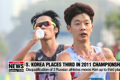 Kim Hyun-sub wins world championships race walking medal eight years after race