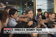 S. Korea's deputy nat'l security advisor believes N. Korea-U.S. talks will resume soon