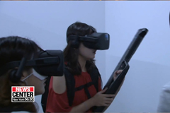 Next era of VR blurs line between virtual world and reality