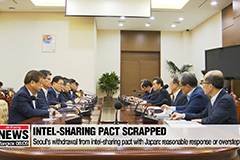 S. Korean expert's take on Seoul's withdrawal from intel-sharing pact with Japan - Kim Hyun-wook