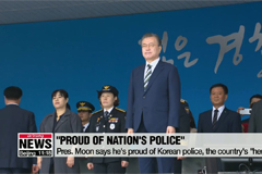 Pres. Moon calls on parliament to swiftly pass laws on investigative power reform